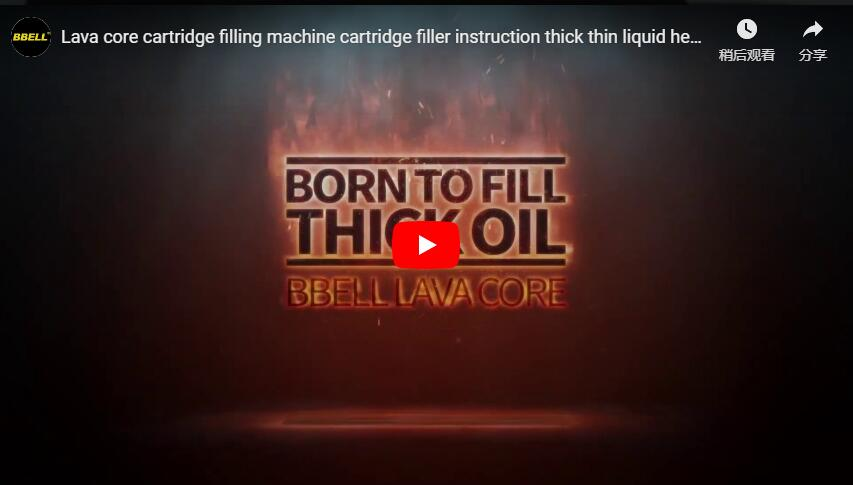 Lava core cartridge filling machine cartridge filler instruction thick thin liquid hemp oil